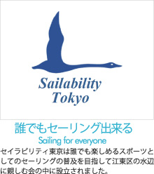 Sailability-Tokyo