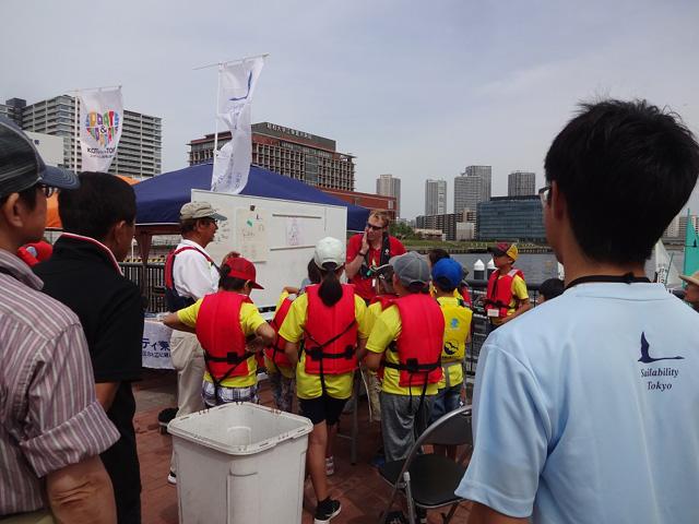 小学生ヨット乗船講習会